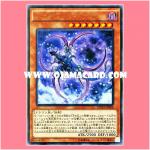 MVP1-JP006 : Pandemic Dragon (Kaiba Corporation Ultra Rare)