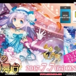[Pre-Order] G Trial Deck 14 : Debut of the Divas (VG-G-TD14)