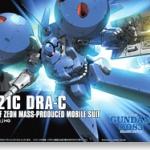 MS-21C DRA-C (HGUC)