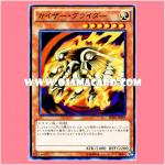 SDKS-JP010 : Kaiser Glider (Common)