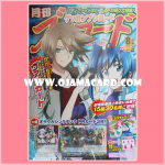 Monthly Bushiroad 2014/8 - No Promo Card + Book Only