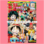 Weekly Shōnen Jump 2017, Issue 21–22 ~ No Promo + Book Only