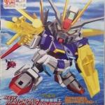 SD Foce Impulse Gundam Gold [DIY]