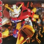 [CS] SD Devil Gundam