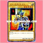 SDMY-JP015 : Jack's Knight (Common)