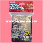 Yu-Gi-Oh! ARC-V OCG Duelist Card Protector / Sleeve - Charmer / Spirit Charmer x70 + Card Separation x1