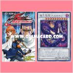 Yu-Gi-Oh! 5D's Vol.8 [YF08-JP] + YF08-JP001 : Beelzeus of the Ultimate Diabolic Dragons / Beelzeus the Ultimate Demon King Dragon (Ultra Rare)
