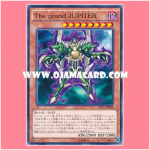 CPF1-JP008 : The Grand Jupiter (Common)