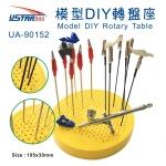 Model DIY Rotary Table ที่เสียบทำสี+ไม้ทำสี UA-90152 [Ustar]