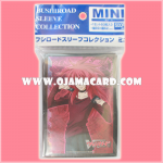 VG Sleeve Collection Mini Vol.39 : Ren Suzugamori (Part 2) 53ct.
