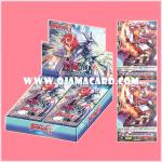 G Collector Pack 3 : Sovereign Star Dragon (VGT-G-CP03) - Booster Box + PR/0213TH : อัศวินมังกรแห่งหายนะ, อิลแฮม (Perdition Dragon Knight, Ilham)