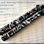 มีดซ้อมควง Tokyo Leaf Balisong Trainer Collection