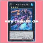 DP15-JP019 : Full Armored - Black Ray Lancer (Super Rare)