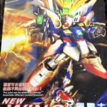SD Wing Ver. Ka + Base TT