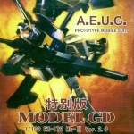 MG MK-II A.E.U.G. Ver 2.0 HD color