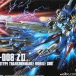HGUC 1/144 (186) MSZ-008 ZII [Daban]