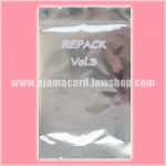 REPACK Vol.3 - Booster Pack