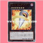 VB14-JP002 : Number 11: Big Eye (Ultra Rare)