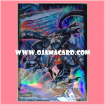 Yu-Gi-Oh! ZEXAL OCG Duelist Card Protector / Sleeve : Evilswarm Ophion / Verz Ophion (Duelist Set : Version Dark Returner Kerean Version) x70