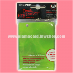 Ultra•Pro Small Deck Protector / Sleeve - Lime Green x60