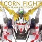 PG 1/60 Unicorn Gundam [Daban]