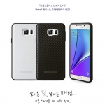 Tridea : Power Guard Carbon style Case Cover For Galaxy Note 5