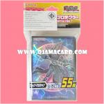 Yu-Gi-Oh! ARC-V OCG Duelist Card Protector / Sleeve - Dark Magician / Black Magician 55ct.