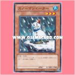 DB12-JP008 : Snowman Eater (Common)