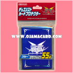 Yu-Gi-Oh! ARC-V OCG Duelist Card Protector / Sleeve - Blue 2ct. 95%