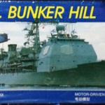 30 cm BUNKER HILL