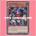 VE10-JP003 : Gogogo Gollum (Ultra Rare)