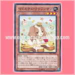 ABYR-JP025 : Madolche Cruffssant (Common)