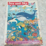 Jigsaw Puzzle Sea and Sky Great American Puzzle 1998 100กว่าชิ้น