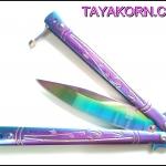 มีดบาลีซอง ใบไผ่สีรุ้ง Rainbow Bamboo Balisong TKBS0819a