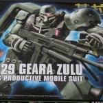HGUC 1/144 (102) Geara Zulu