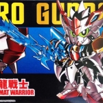 SD Tianmat Warrior + เพิ่มชุดอาวุธ