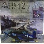 ชุดเครื่องบินโบราณรบ 1/48 (1942)