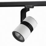 ไฟส่องเฉพาะจุดแบบราง LED Track light COB 30W C