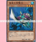 SD23-JP006 : Atlantean Attack Squad (Common)
