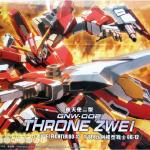 HG OO (12) 1/144 GNW-002 Gundam Throne Zwei
