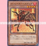 SD24-JP009 : Flamvell Firedog (Common)