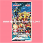 Collector's Pack : ZEXAL Version - Booster Pack