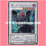 RGBT-JP041 : Blackwing Armed Wing / Black Feather - Arms Wing (Super Rare)