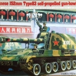 1/35 Chinese 152mm Type83 self-propelled gun-howitzer