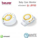 เบบี้มอนิเตอร์ เครื่องติดตามการนอนหลับของลูกน้อย Beurer Baby care Monitor รุ่น JBY93 รับประกัน 3 ปี