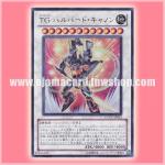 EXVC-JP043 : T.G. Halberd Cannon / Tech Genus Halberd Cannon (Ultra Rare)