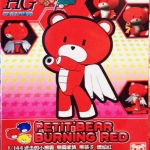 Petit Bear Burning Red