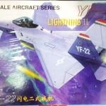 1/144 YF-22 LIGHTNING II