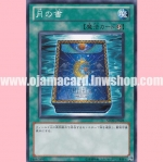 SD22-JP028 : Book of Moon (Common)
