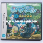 Nintendo DS : Pokémon Mystery Dungeon: Explorers of Time (JP Ver.) 98%